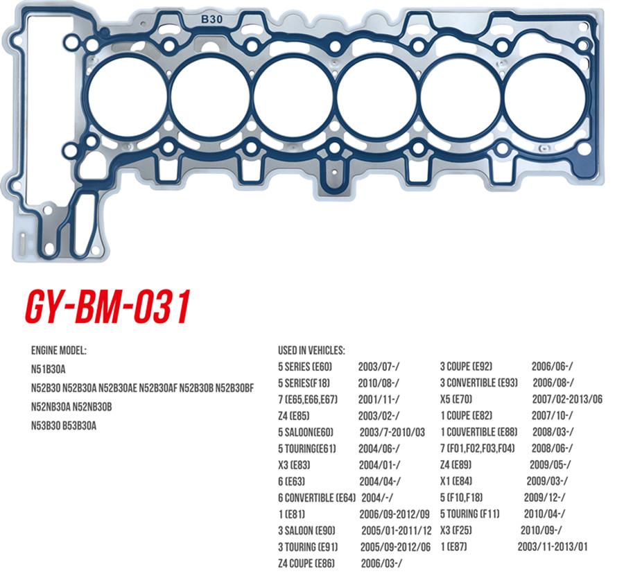 GY-BM-031正面.jpg